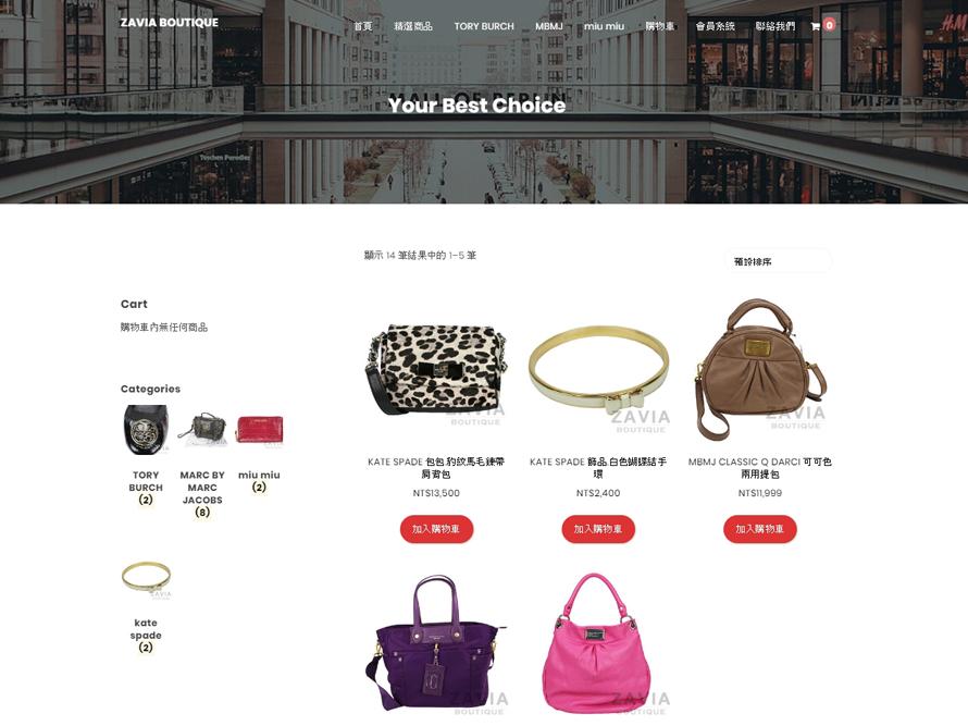 zavia.com.tw-購物型網站-壹零壹數位RWD網站Demo