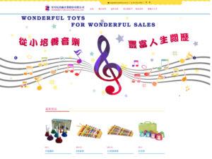 奇巧玩具廠企業股份有限公司-壹零壹數位RWD網站Demo